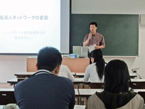 アジア文化研究分野イメージ