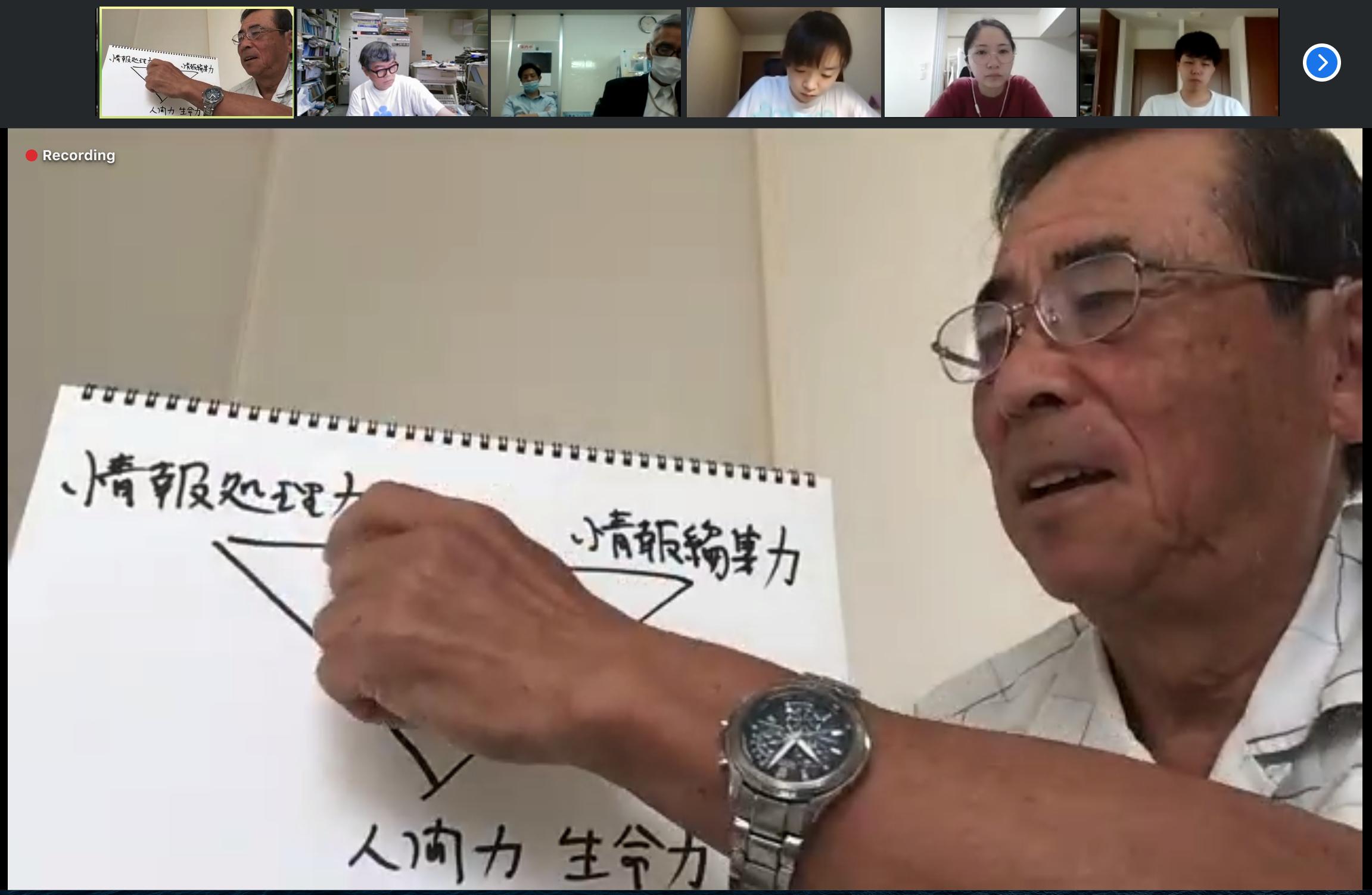 松下氏による第4回オンライン講義