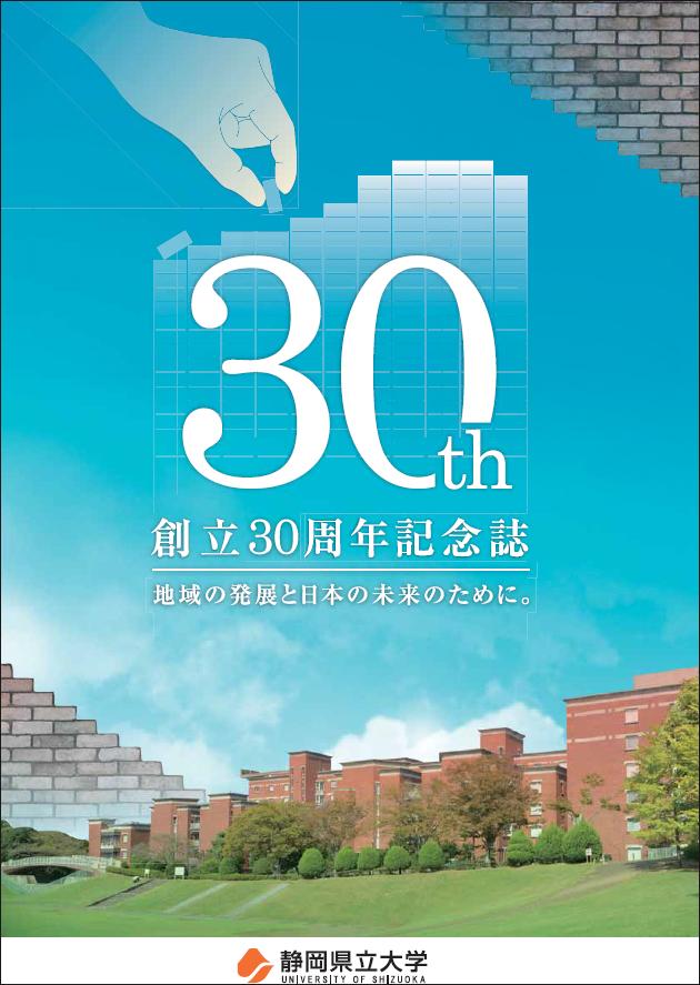 pdf 印刷 7-11