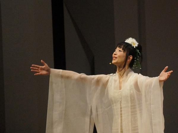 Asuka Fuse