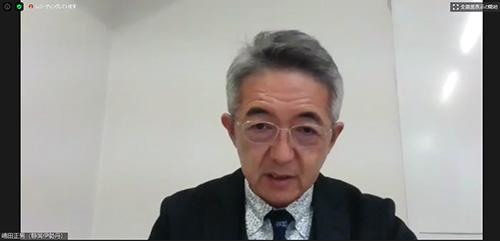 講演を行う嶋田氏