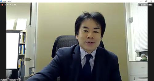 地域経営研究センター長の岩崎教授