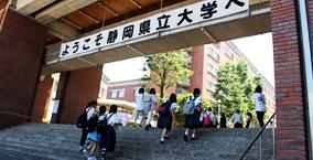 大学 出願 状況 静岡