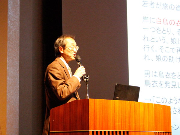 Hisao Tomizawa