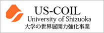 US-COIL 特設サイト