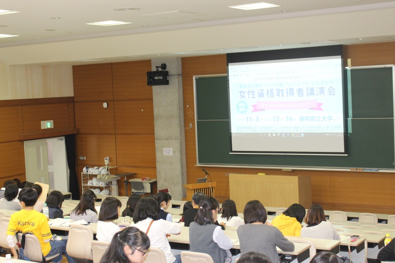 第一部の講演会