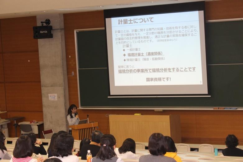 女性資格取得者講演会