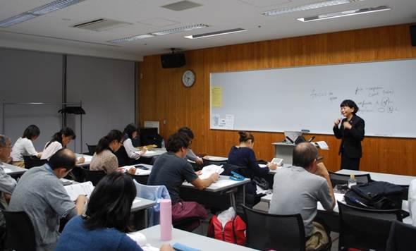 社会人学習講座