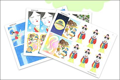 「羽衣」カードゲーム