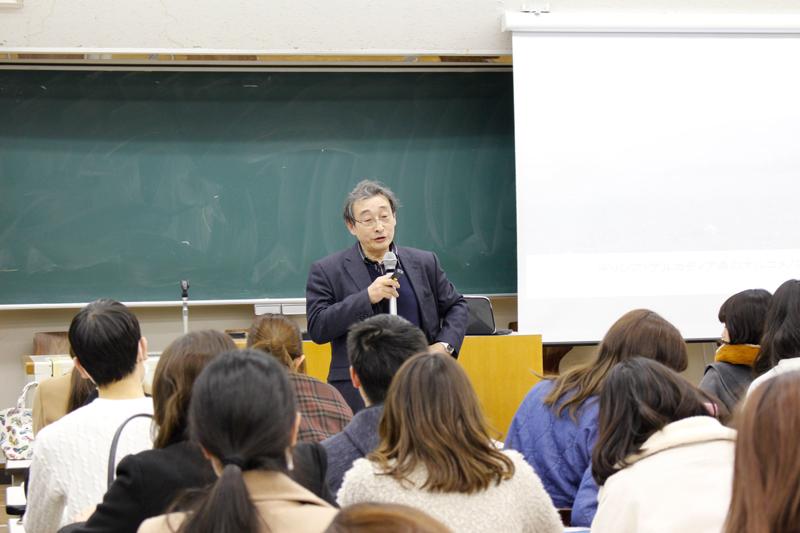 立田名誉教授