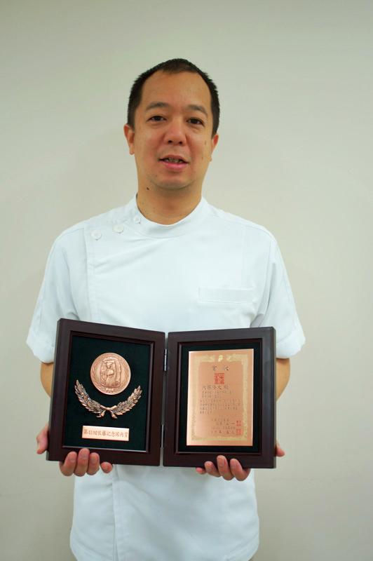 内藤隆文さん