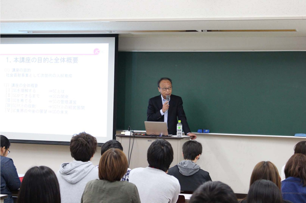 講師の村上哲也氏(日本ショッピングセンター協会常任参与)