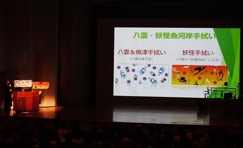 焼津&八雲YYプロジェクト