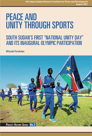 """Peace and Unity through Sports: South Sudan's First """"National Unity Day"""" and its Inaugural Olympic Participation"""